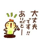 毎日便利【夏】白うさぎさん時々インコ(個別スタンプ:35)