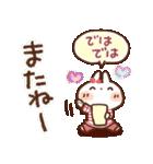 毎日便利【夏】白うさぎさん時々インコ(個別スタンプ:38)