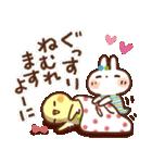 毎日便利【夏】白うさぎさん時々インコ(個別スタンプ:39)