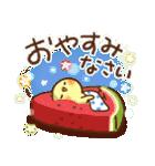 毎日便利【夏】白うさぎさん時々インコ(個別スタンプ:40)