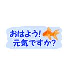 省スペース♪涼しい金魚スタンプ(個別スタンプ:1)
