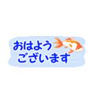 省スペース♪涼しい金魚スタンプ(個別スタンプ:2)