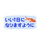 省スペース♪涼しい金魚スタンプ(個別スタンプ:3)