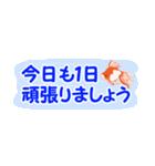 省スペース♪涼しい金魚スタンプ(個別スタンプ:4)