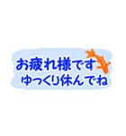 省スペース♪涼しい金魚スタンプ(個別スタンプ:5)