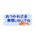 省スペース♪涼しい金魚スタンプ(個別スタンプ:6)