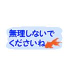 省スペース♪涼しい金魚スタンプ(個別スタンプ:7)