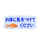 省スペース♪涼しい金魚スタンプ(個別スタンプ:8)