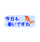 省スペース♪涼しい金魚スタンプ(個別スタンプ:9)