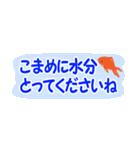 省スペース♪涼しい金魚スタンプ(個別スタンプ:11)