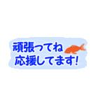 省スペース♪涼しい金魚スタンプ(個別スタンプ:13)
