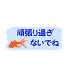 省スペース♪涼しい金魚スタンプ(個別スタンプ:14)