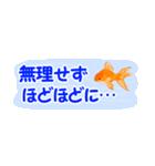 省スペース♪涼しい金魚スタンプ(個別スタンプ:15)
