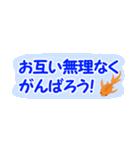 省スペース♪涼しい金魚スタンプ(個別スタンプ:16)