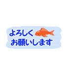 省スペース♪涼しい金魚スタンプ(個別スタンプ:17)