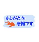 省スペース♪涼しい金魚スタンプ(個別スタンプ:18)