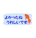 省スペース♪涼しい金魚スタンプ(個別スタンプ:19)