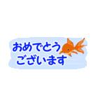 省スペース♪涼しい金魚スタンプ(個別スタンプ:20)
