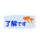 省スペース♪涼しい金魚スタンプ(個別スタンプ:21)