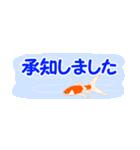 省スペース♪涼しい金魚スタンプ(個別スタンプ:22)
