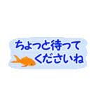 省スペース♪涼しい金魚スタンプ(個別スタンプ:23)