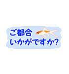 省スペース♪涼しい金魚スタンプ(個別スタンプ:25)
