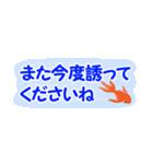 省スペース♪涼しい金魚スタンプ(個別スタンプ:26)