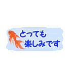省スペース♪涼しい金魚スタンプ(個別スタンプ:27)