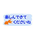 省スペース♪涼しい金魚スタンプ(個別スタンプ:28)