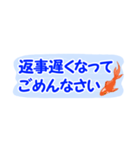 省スペース♪涼しい金魚スタンプ(個別スタンプ:29)