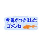 省スペース♪涼しい金魚スタンプ(個別スタンプ:30)