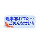 省スペース♪涼しい金魚スタンプ(個別スタンプ:31)