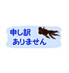 省スペース♪涼しい金魚スタンプ(個別スタンプ:32)