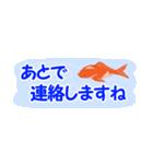 省スペース♪涼しい金魚スタンプ(個別スタンプ:33)