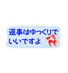 省スペース♪涼しい金魚スタンプ(個別スタンプ:34)