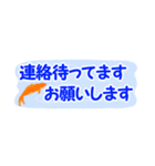 省スペース♪涼しい金魚スタンプ(個別スタンプ:35)