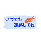 省スペース♪涼しい金魚スタンプ(個別スタンプ:36)