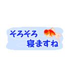 省スペース♪涼しい金魚スタンプ(個別スタンプ:37)
