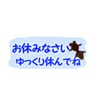 省スペース♪涼しい金魚スタンプ(個別スタンプ:38)