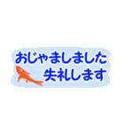 省スペース♪涼しい金魚スタンプ(個別スタンプ:39)