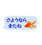 省スペース♪涼しい金魚スタンプ(個別スタンプ:40)