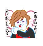 上沼恵美子のおしゃべりクッキング(個別スタンプ:1)