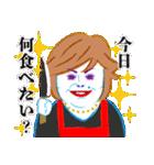 上沼恵美子のおしゃべりクッキング(個別スタンプ:2)