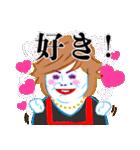上沼恵美子のおしゃべりクッキング(個別スタンプ:3)