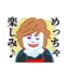 上沼恵美子のおしゃべりクッキング(個別スタンプ:4)