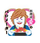 上沼恵美子のおしゃべりクッキング(個別スタンプ:5)