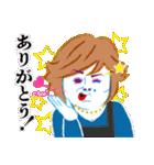 上沼恵美子のおしゃべりクッキング(個別スタンプ:6)