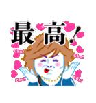 上沼恵美子のおしゃべりクッキング(個別スタンプ:7)