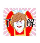上沼恵美子のおしゃべりクッキング(個別スタンプ:9)