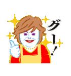 上沼恵美子のおしゃべりクッキング(個別スタンプ:10)